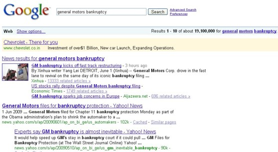 General Motors using Google Adwords for damage control!